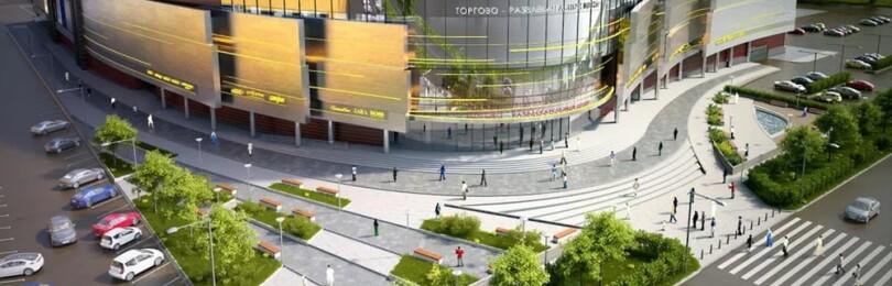 Проектирование торговых центров – этапы разработки, нормы и правила