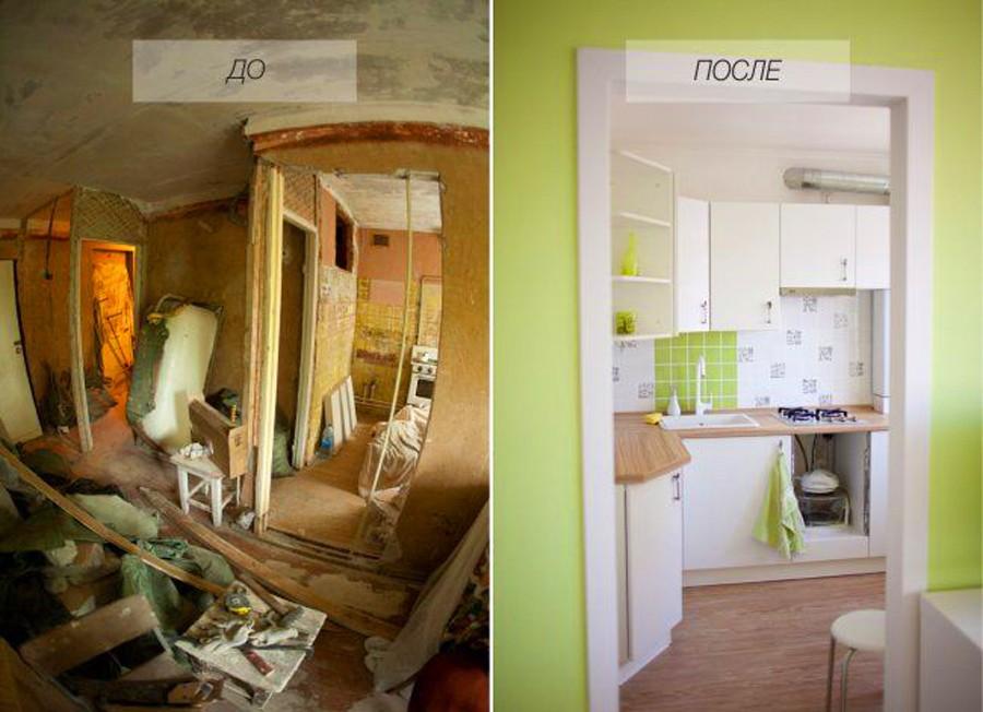 проект перепланировка до и после