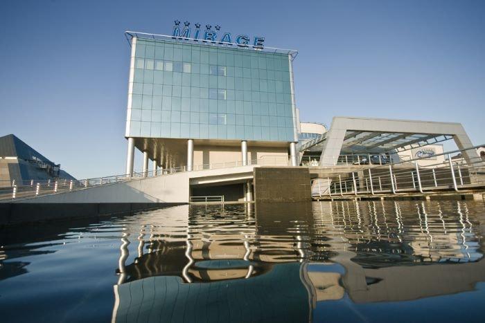 Hotel Mirage Kazan